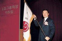 """""""부정한 1등은 의미없다"""" 오늘날 LG 만든 구본무 회장"""