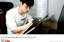 공시생 공부 생중계 '봇노잼' 구독 27만?...Z세대의 영상 소비법