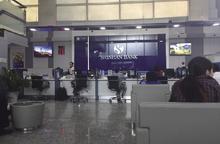금융의 삼성전자는 나올 수 없다?...베트남서 승승장구하는 한국기업