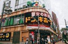 <日 돈키호테 창업 스토리> 도박 중독자에서 유통업 거물로...뒤죽박죽 상점 '돈키호테'는 어떻게 탄생했나