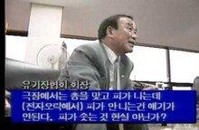 더킹오브파이터즈, 아랑전설 김갑환 선생과의 마지막 대화