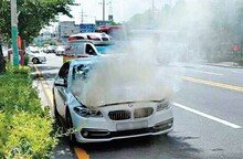 안전점검 받고도 불났다… 마크 보면 흠칫 'BMW 포비아'