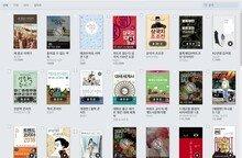 [리뷰] 한국 전자책 앱 불변의 법칙, '리디북스'