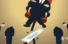 美 CIA 비밀문서에서 발견된 '조직 망치는 법', 우리 회사도?