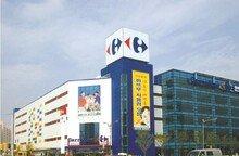 <브랜드흥망사> '까르푸' 기억하세요? 한국에서 실패한 글로벌 유통 공룡