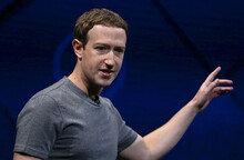 페이스북, '좋아요'의 반대 '싫어요' 버튼 생긴다?