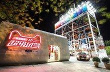 '자동차 구매도 뽑기 하듯'…포드·알리바바, 초대형 자동차 자판기 공개