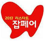 중장년-주부-청년 '맞춤 일자리' 열린다