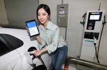 KT, 전기차 충전요금 170원/kWh 단일화