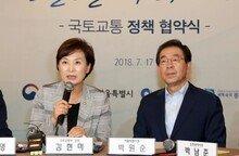 서울시, 6만2000가구 공급 위해 매입임대 늘린다…실효성 논란일 듯