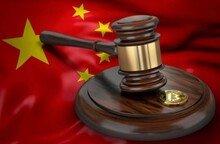 중국, 암호화폐 시장 개방하나?…기대감 고조