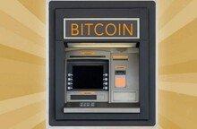 세계 암호화폐 ATM 4000대 … 하루 6.7대 증가