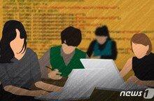 미국서 가장 뜨는 직업 1위 '블록체인 개발자'