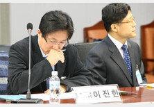 국회세미나 참석 2014.03.10