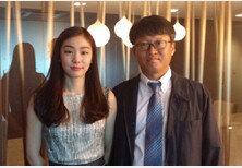 2014년 김연아와 함께