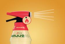 취향 저격 굿즈마케팅, 빙그레 바나나맛우유 마이스트로우!