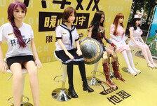 '여자친구'도 공유합니다, 중국 공유경제 도대체 어디까지?