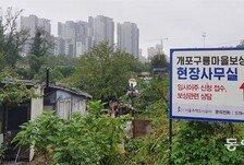'그렇고 그런 벨트'로 만들 수 없다는 서울시