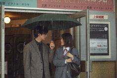 영화 '나라타주' 개봉과 함께 원작소설 국내 서점가에 돌풍
