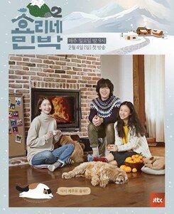 """[DA:이슈] 이효리♥이상순 사생활 침해 벗어날까 """"JTBC에 제주 집 매각"""" (종합)"""