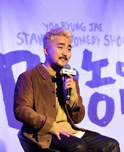 "[DA:현장] ""실화? 꿈 아닌가""…유병재의 코미디쇼 'B의 농담'(종합)"