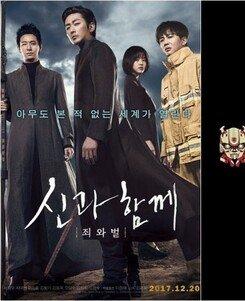 [DA:무비] '신과함께2'부터 '범블비'까지…롯데 하반기 라인업 공개