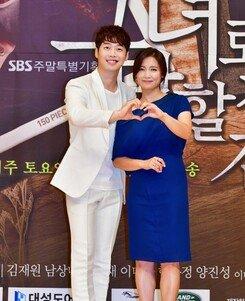 """[DA:현장] """"진입 쉬운 미스터리""""…남상미X김재원 '그녀말', 15% 찍을까 (종합)"""