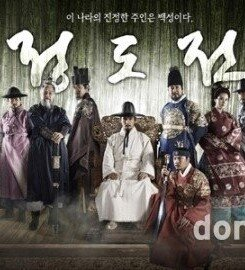 [DA:이슈] KBS 대하드라마 부활…약산 김원봉 그린다