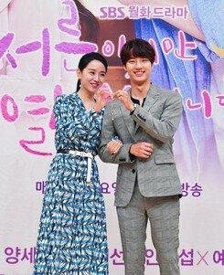 [DA:현장] 신혜선X양세종 '서른이지만', 흥행 부담감→기쁨 바뀔까 (종합)