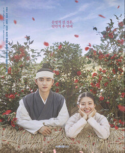 [DA:이슈] '백일의 낭군님', '사극 불모지 tvN' 공식 파괴…美친 흥행