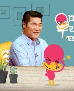 [DA:이슈] SBS, 3부 편성 도입하나…이러다 4부 가겠는데 (종합)