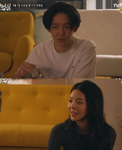 "[DA:이슈] 남태현,♥장재인 ""내 세상 속 제일""…오작교 '작업실' 티저 화제"