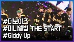 더보이즈(THEBOYZ), 미니앨범 'THE START' 쇼케이스