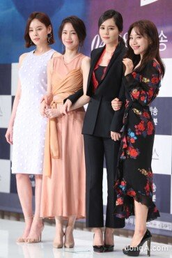 드라마 미스트리스 제작발표회… '6년만의 복귀' 한가인
