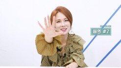 [송터뷰] 온 국민이 따라 불렀던 '나나나 솨~' (채연 ②편)