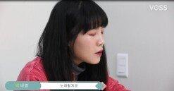 """[송터뷰] 싱어송라이터 히키 """"언젠가 싹을 틔울거예요"""" (히키 ①편)"""