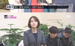 """'한밤' 김흥국 """"미투도, 성폭행도 No, 내게 있을 수 없는 일"""""""