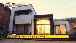 배수빈 아나운서, 200평대 '대저택' 공개 '헉'