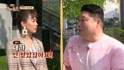 강호동·김원희, 예상밖 상황…충격 스캔들