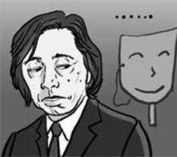 [횡설수설/고미석]'한국인으로 태어나지 않아 좋았다'