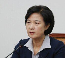 """""""제가, 시 한 수 드리겠다""""…추미애 '자유한국당 5행시'로 디스"""
