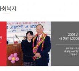 '오뚜기 창업주' 함태호 회장 장례식에 학생들 조문…왜?