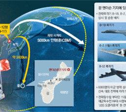 北, 괌 향해 미사일 쏘는 순간… 한반도 '일촉즉발' 위기로