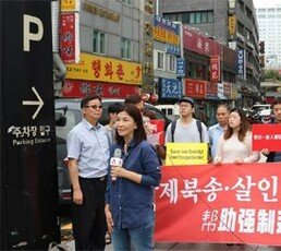 [주성하 기자의 서울과 평양사이]사드 보복으로 죽어가는 사람들