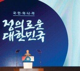"""자유한국당 백승주 의원 """"文 대통령 '평화 프레임'이  평화를 지켜내는가"""""""