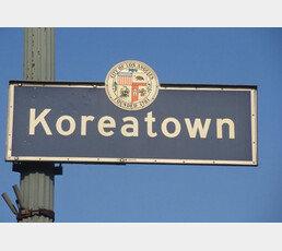 [정미경의 이런 영어 저런 미국]美서 日 '스시' 성공했지만 한국 음식점 적은 이유는…