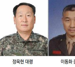 전역준비 미루고… 운전 지원 나선 군인들