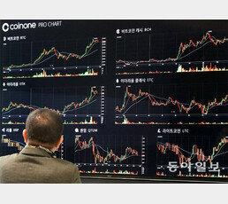 [신문과 놀자!/부자가 배우는 경제]비트코인 광풍… 가상화폐가 뭐길래?