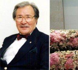 """""""이별 슬픔 없길"""" 詩로 70년친구 보낸 노교수"""