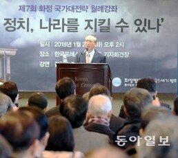 """김형오 """"'핵 머리에 이고 살 수 없다'는 것 잊지 말아야"""""""